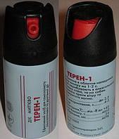 Газовый баллончик Терен-1б , товары для самообороны, средство защиты