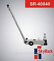 Домкрат пневмогидравлический SkyRack SR-40840