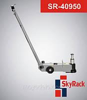 Домкрат пневмогидравлический SkyRack SR-40950