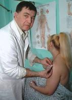 Лечение инфаркта пиявками Киве