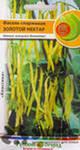 Фасоль спаржевая Золотой Нектар, семена, 8г