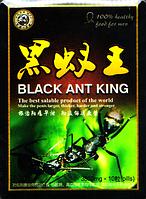 Black Ant King - мощная натуральная виагра для мужчин