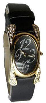 Часы Romanson RL7276QLG BK