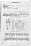 Электродвигатель, Статор ДСК12-24-12, АВ2-101, А2К85/24-8/16 , фото 5