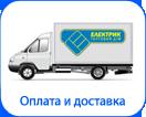Доставка по Украине в Ваш город