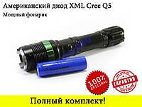 МОЩНЫЙ тактический фонарик BL A15 КАЧЕСТВО ОРИГИНА