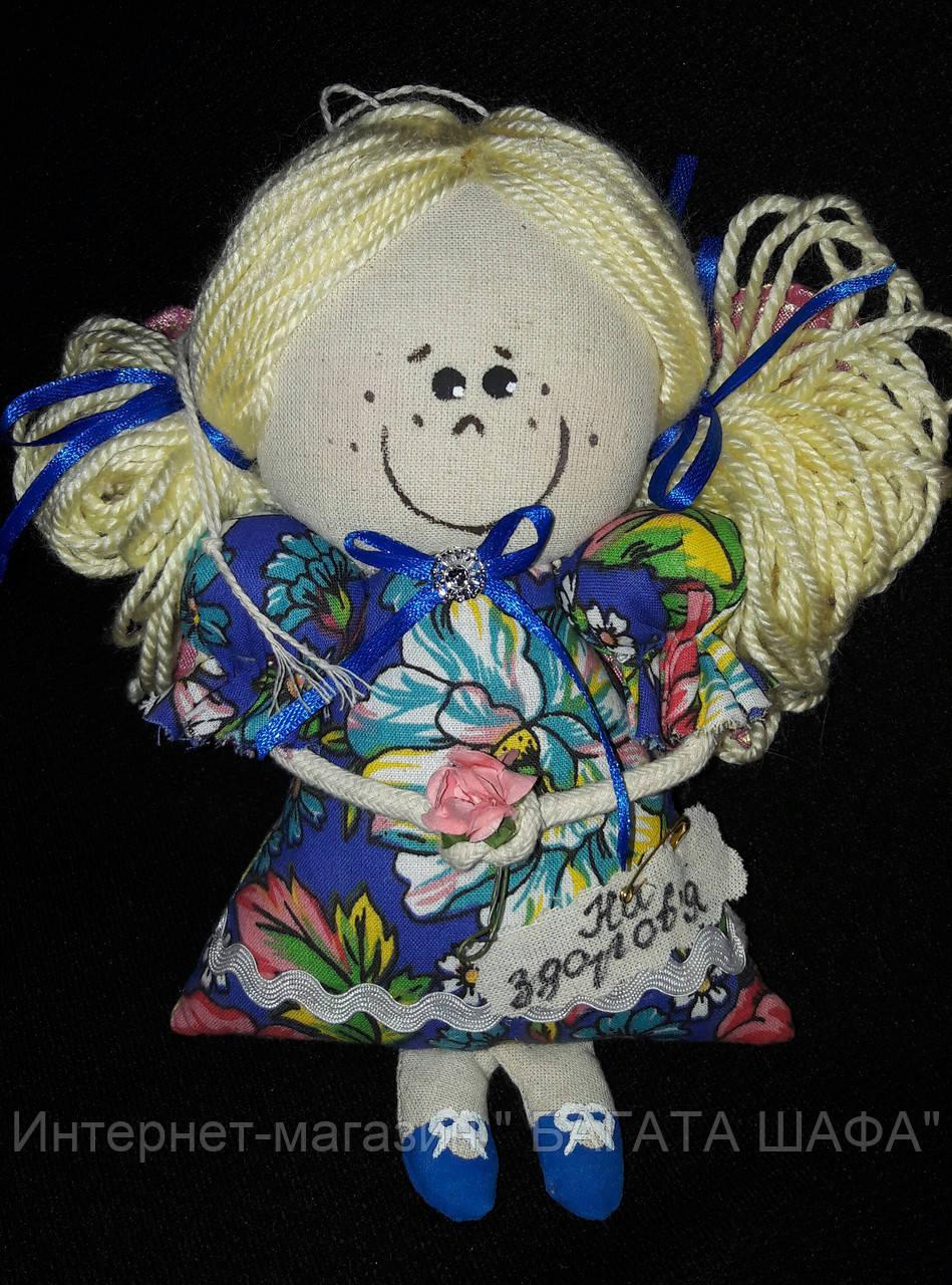 """Текстильная игрушка ручной работы """"Цветочный ангел"""", (желтые волосы), 20 см., 95/85 (цена за 1 шт. + 10 гр.) - Интернет-магазин """" БАГАТА ШАФА"""" в Хмельницком"""