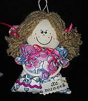 """Красивая игрушка """"Цветочный ангел"""", ручная работа, (коричневые волосы), 20 см., 95/85 (цена за 1 шт. + 10 гр.)"""