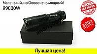 Мощный мини-фонарик BL-8468 ОРИГИНАЛ КАЧЕСТВО