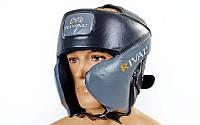 Шлем боксерский в мексиканском стиле кожаный RIVAL (серый, регулируемый размер)