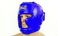 Шлем боксерский с полной защитой PU ELAST (синий, р-р S-M)