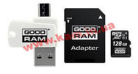 Карта памяти Goodram Class 10 UHS| 128GB microSDXC + SD adapter +reader (M1A4-1280R11)