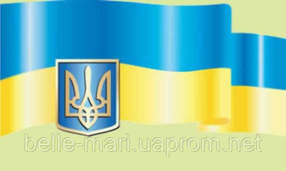 Условия сотрудничества с Украиной