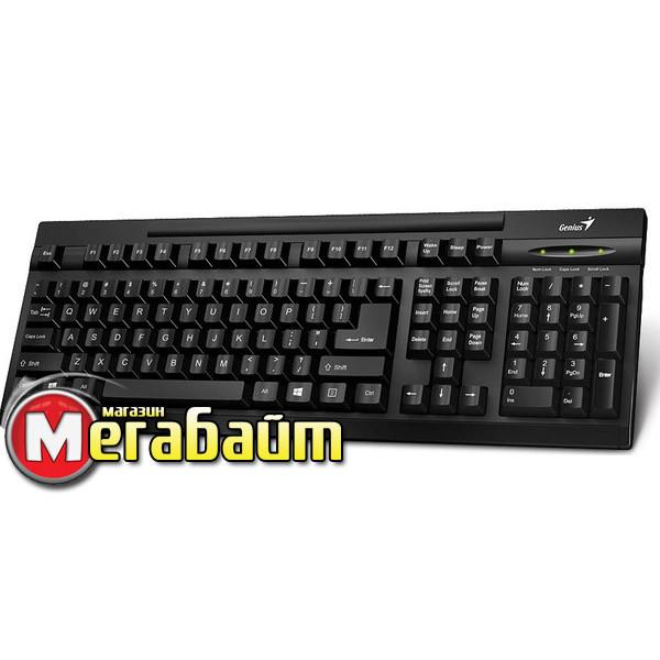 Клавиатура Genius KB-125 Black, USB, UKR