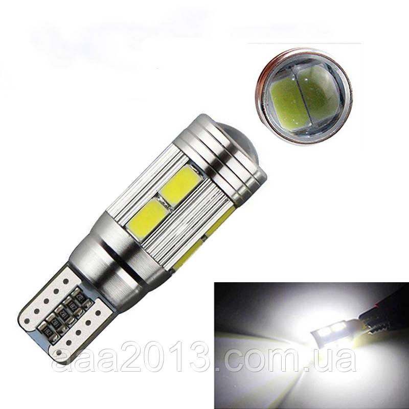 Дневные ходовые габаритные огни LED лампочка T10, задний ход