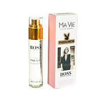 Мини-парфюм с феромонами Hugo Boss Ma vie  Femme, 45ml