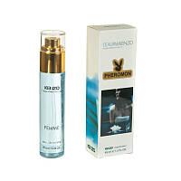 Мини-парфюм с феромонами Kenzo L'Eau Par Kenzo for Women, 45 ml