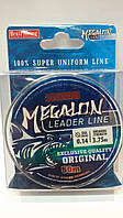 Леска Megalon Bratfishing 50 м  0.14мм