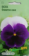 """Семена цветов Анютины глазки (Виола) сине-голубые, многолетнее 0,05 г, """"Елітсортнасіння"""", Украина"""