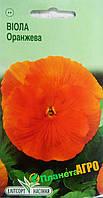 """Семена цветов Анютины глазки (Виола) оранжевые, многолетнее 0,05 г, """"Елітсортнасіння"""", Украина"""