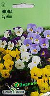 """Семена цветов Анютины глазки (Виола) рогатая смесь, многолетнее 0,05 г, """"Елітсортнасіння"""", Украина"""