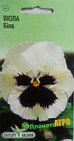 """Семена цветов Анютины глазки (Виола) белые, многолетнее 0,05 г, """"Елітсортнасіння"""", Украина"""