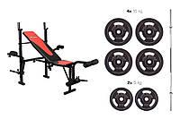 Cкамья для жима Hop-Sport 1055 с набором STRONG 61кг