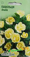 "Семена цветов Эшшольция калифорнийская ""Альба"", однолетнее 0.2 г, ""Елітсортнасіння"", Украина"
