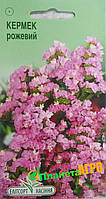 "Семена цветов Кермек розовый, однолетнее 0.1 г, ""Елітсортнасіння"", Украина"