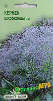 """Семена цветов Кермек широколистный, многолетнее 0,05 г, """" Елітсортнасіння"""",  Украина"""