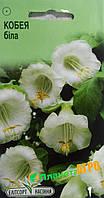 """Семена цветов Кобея белая, однолетнее 5 шт, """" Елітсортнасіння"""",  Украина"""