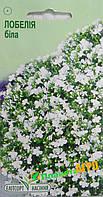 "Семена цветов Лобелия, белая, многолетнее 0.05 г, ""Елітсортнасіння"", Украина"