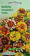 "Семена цветов Цинния(майоры) узколистная смесь, однолетнее 0,5 г, "" Елітсортнасіння"",  Украина"
