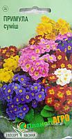 "Семена цветов Примула высокая, однолетнее 0.05 г ""Елітсортнасіння"", Украина"