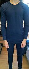 ,,ТЕРМОБЕЛЬЕ мужское в Украине. KAY-комплект, КЛИМАКОТТОН+ширинка. Синий,Серый- 175рост, фото 2