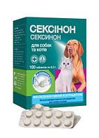 Сексинон для котов и собак №100 табл. с ароматом молока