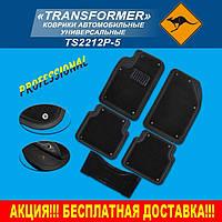 Коврики автомобильные «Трансформер»