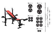 Cкамья для жима Hop-Sport 1055 с набором STRONG 129кг