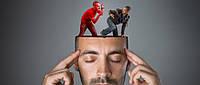 Когнитивно-поведенческая терапия (КПТ)