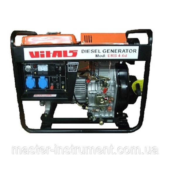 Электрогенератор дизельный VITALS ERS 4.6d