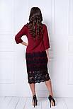 Женское праздничное прямое платье с кружевом (6 цветов), фото 2