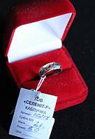 Кольцо серебро 925 проба 16  размер с цирконами