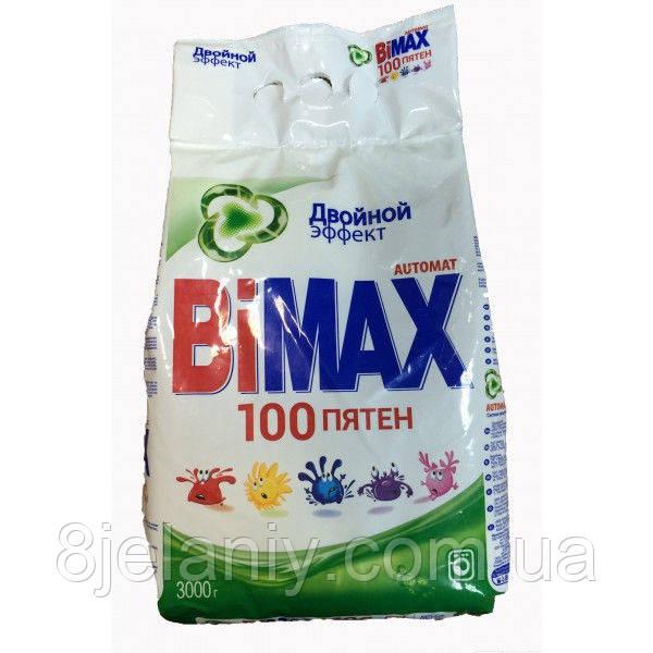 Стиральный порошок BiMAX 100 пятен Двойной эффект 3 кг