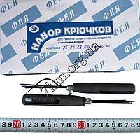 """Набор крючков """"Фея"""" пластмассовая ручка Украина оптом"""