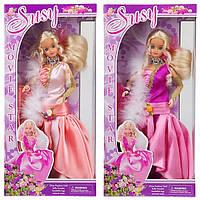 Шикарная кукла Сьюзи Кинозвезда с аксессуарами 2608, 29 см, подарочная коробка 16х5,5х33,5 см