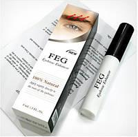 NEW. Сыворотка для роста ресниц и бровей FEG Eyelash Enhancer