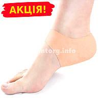 Силиконовые SPA носки для увлажнения пяток ног (от трещин кожи пяток), телесные упаковка 2шт (1пара)
