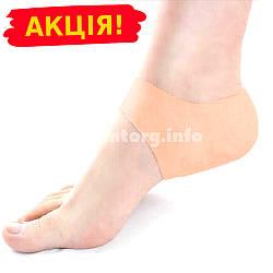 Силиконово-гелевые увлажняющие SPA носки от трещин, натоптышей и мозолей 35-41 размер телесные