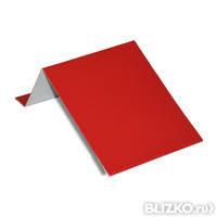 Планка карнизная (250) 3011 цвет