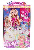 Обворожительная кукла Сьюзи с аксессуарами SUSY 2803, 29 см, в коробке 32х20х5,5 см, от 3 лет
